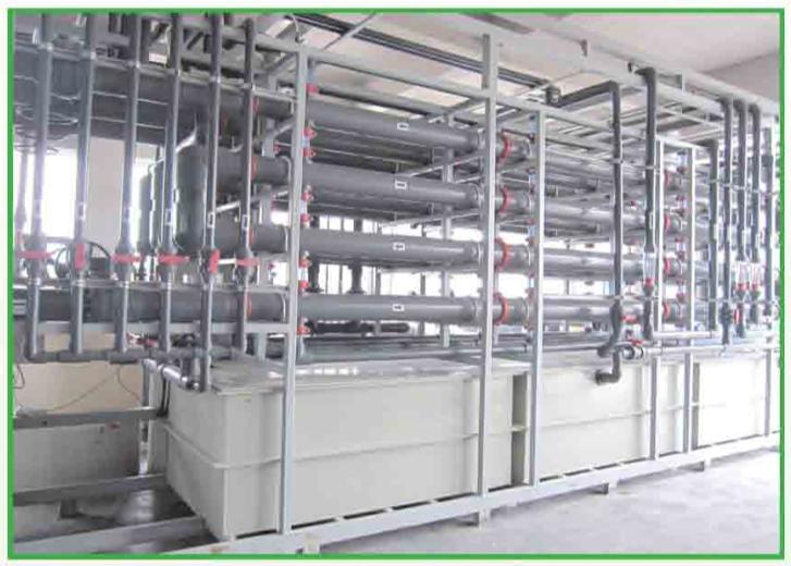 千赢国际官网工程千赢国际的彩金下载技术设备管式膜系统组件(TMF)